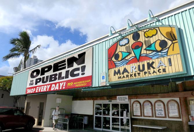 Marukai at Ward Village to close in September