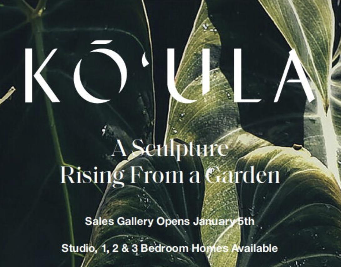 Ko'ula Home