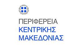 kentriki-makedonia-logo-1.jpg
