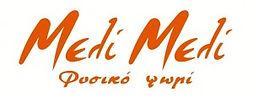 Vertical-logo-orange-web--e1392042664833