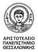 aristoteleio-panepistimio-thessalonikis-