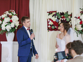 Как написать клятву на выездную церемонию бракосочетания?