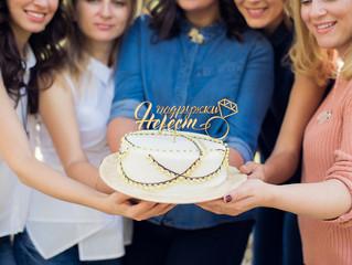 """""""Подружкам невест"""" 2 года! Принимаем поздравления!"""