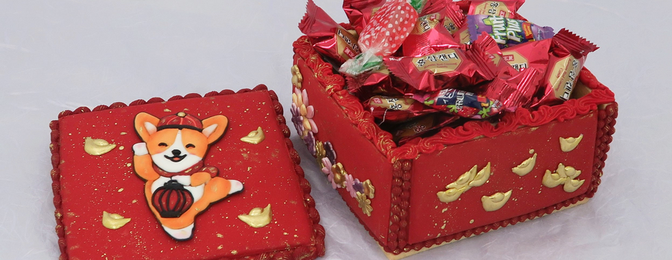 Chinese New Year Cookie Box