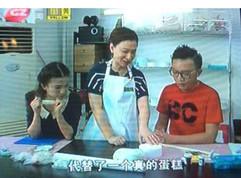 廣州電視台飲食節目訪問