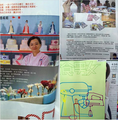 Our teacher Peggy Wong was featured in Eat and Travel Weekly.