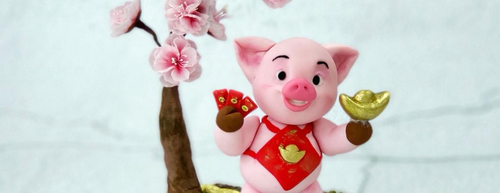 Piggy and Peach Tree