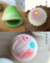wagashi lesson 3.png