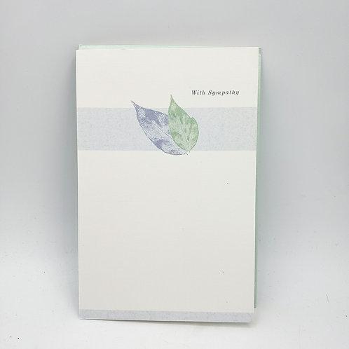 "Carlton ""With Sympathy"" Card w Envelope"