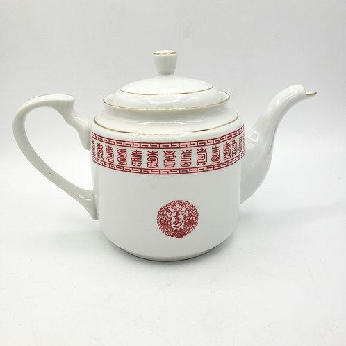 Vintage Taiwan R.O.C Teapot