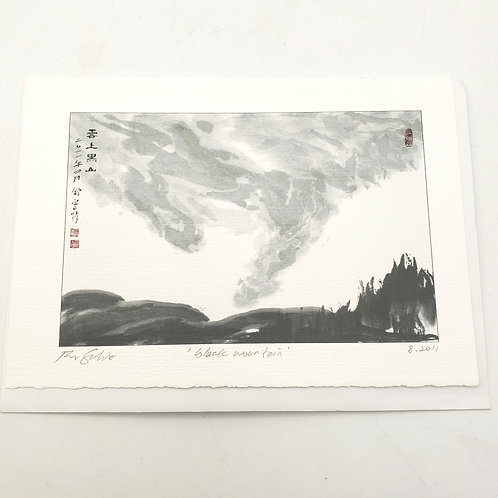Watercolor Clouds Over Black Mountain #4 Blank Card
