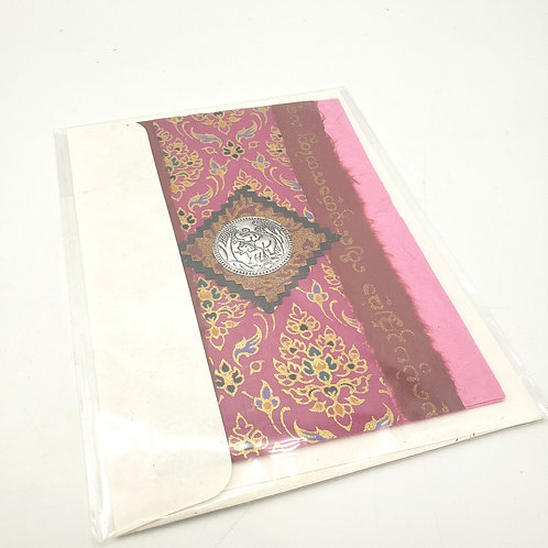 Textured Paper Elephants Blank Card with Envelope