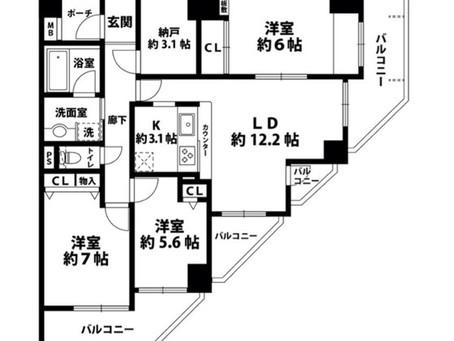 新着お勧め物件!カネボウ豊中泉丘グリーンマンション