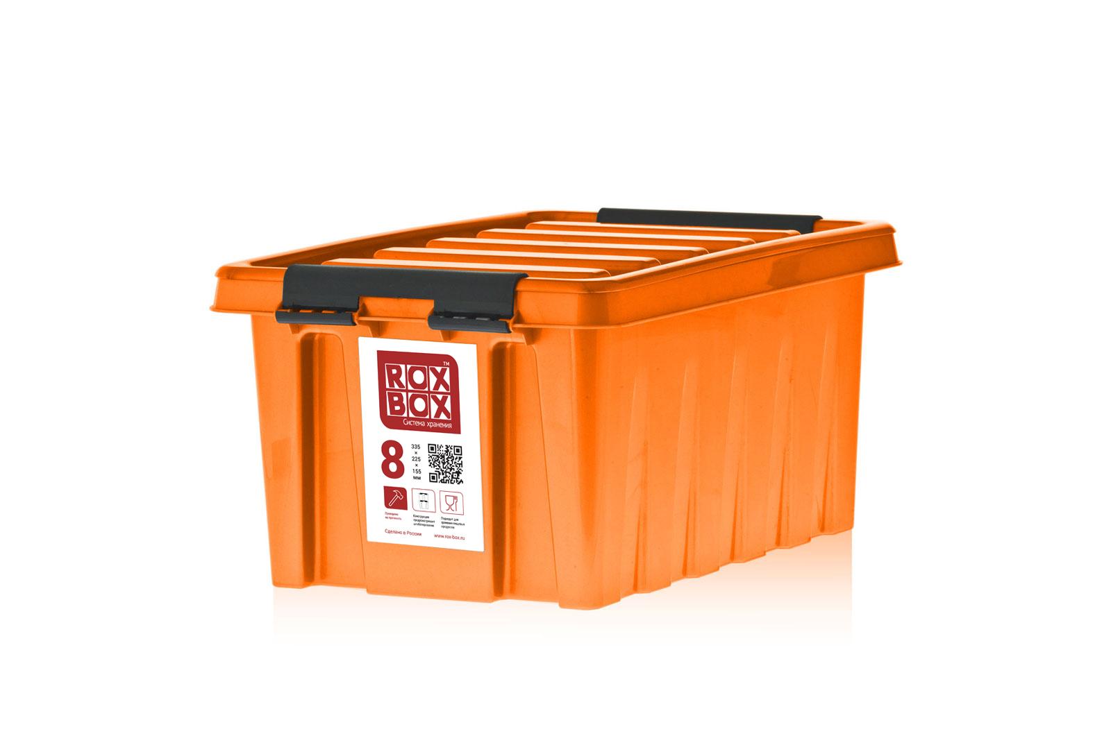 roxbox_8_or-c