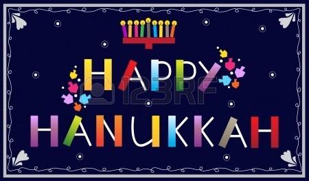 Happy Chanukah.JPG