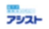 logo-ashisuto.png