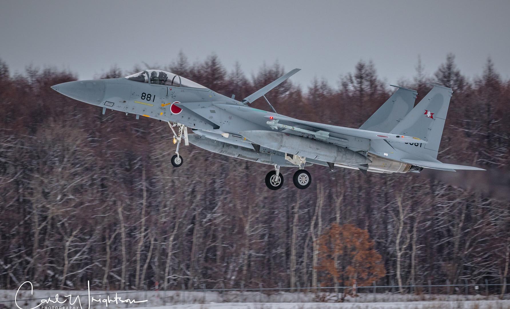 Chitose Air Base, Hokkaido, Japan