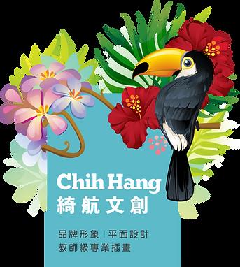 Chihhang Chinese.png