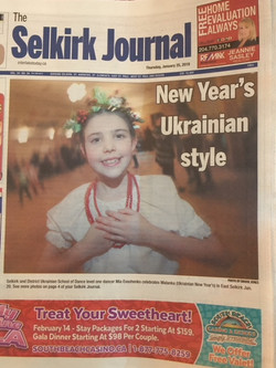 Mia (Level 3) on the front page!