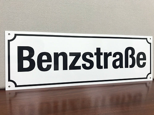Benzstrasse Street Sign