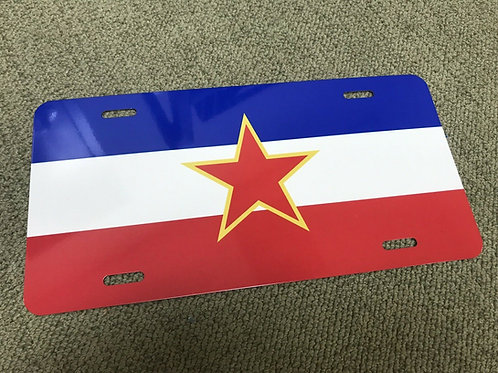 SFRJ (Yugoslavia) Flag