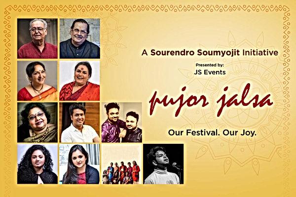 PujorJolsha-DurgaPuja2020.jpg