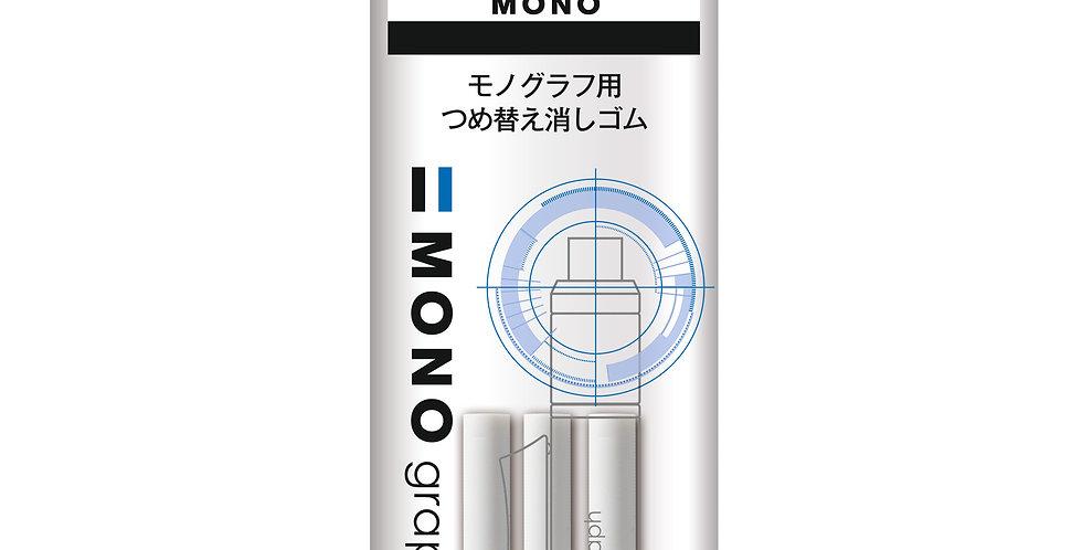 Tombow Mono graph, Nachfüllradierer