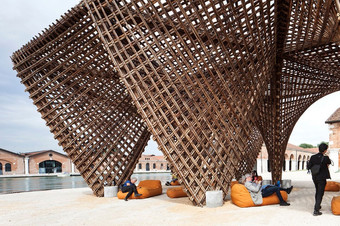 """""""FREE SPACE or FREE WIFI. The Women's Biennale"""" 
