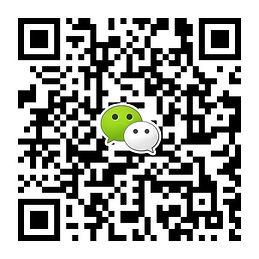 WeChat Image_20200216225159.jpg
