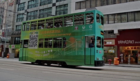 The Peak Tram - The First Cable Tram in Asia!