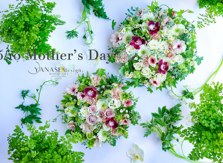"""【Mother's Day 予約開始&WEB公開】""""Mother's Day -Message with flowers-""""花と一緒に贈るから伝えられる感謝の言葉。"""