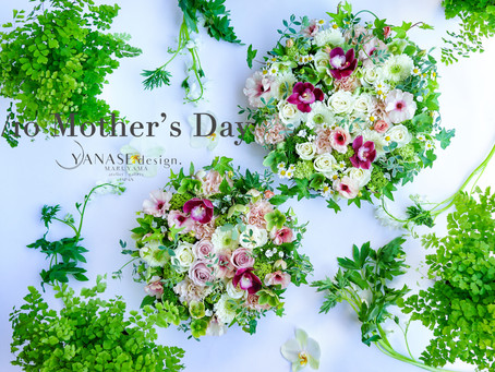 "【Mother's Day 予約開始&WEB公開】""Mother's Day -Message with flowers-""花と一緒に贈るから伝えられる感謝の言葉。"