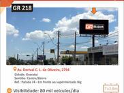 GR 218 - Front.jpg