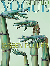Vogue Green Power.png