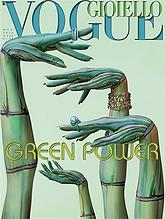 Vogue Green Power.png