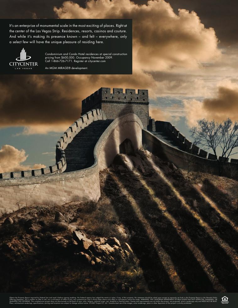 City Center Great Wall.jpg