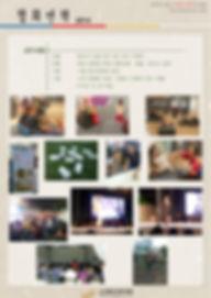 한지야_연혁배경화면_2014.jpg