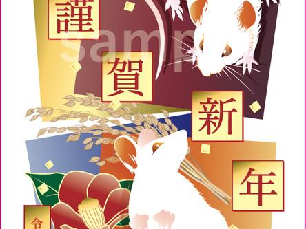 《終了》『年賀状展-New Year Card Exhibition- 』@DESIGN FESTA GALLERY 原宿