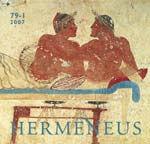 Hermeneus.jpg
