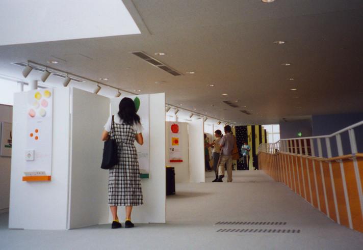 exhibit23.jpg