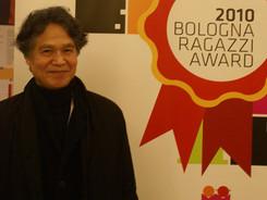 RAGAZZI AWARD 2010