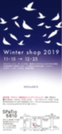 WINTERSHOP_WS.jpg