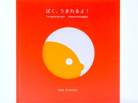 2019.1.31_ONE STROKE_235.jpg