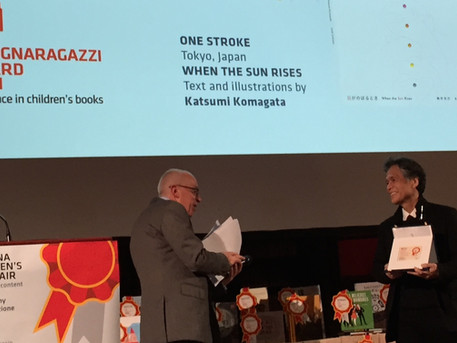 RAGGAZI AWARD 2016