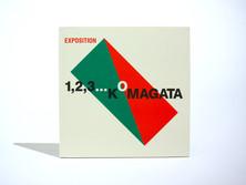1, 2, 3…KOMAGATA