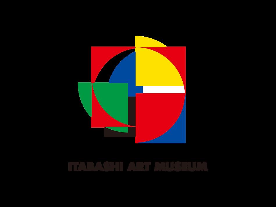 板橋区立美術館 創立30周年
