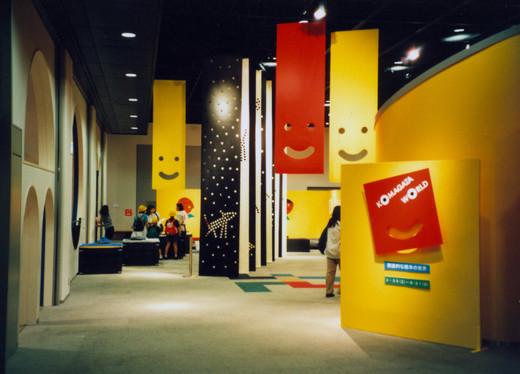 exhibit13.jpg
