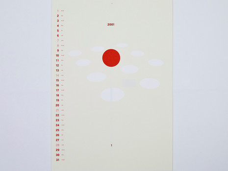 2001 A