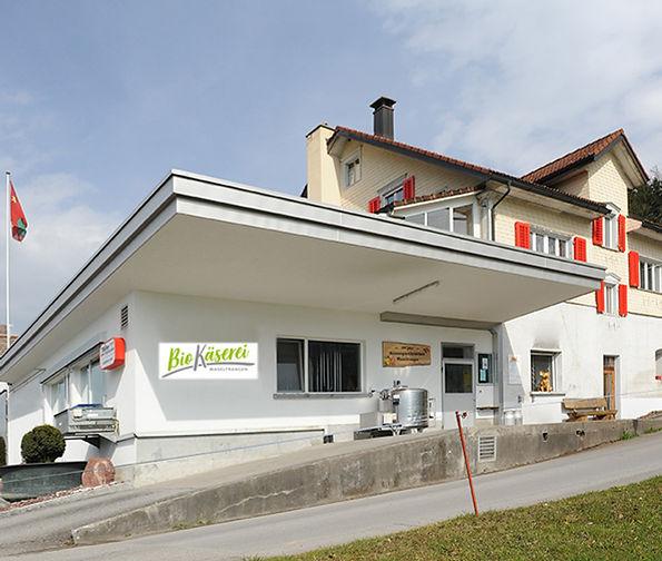 Käserei Zürich | Hofladen Zürich