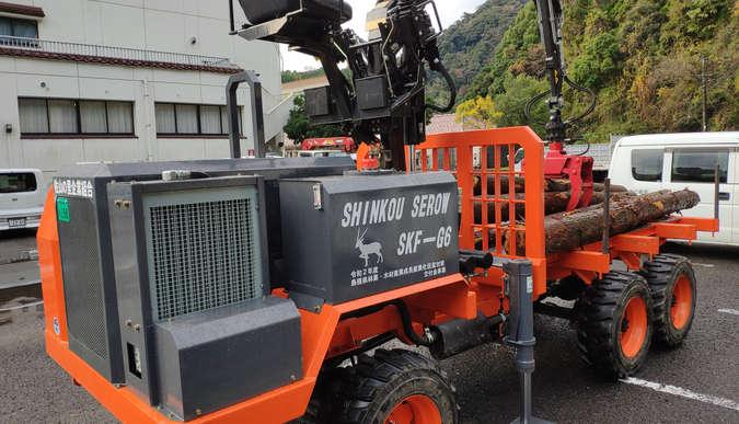 SHINKOU SEROW SKF-G6